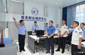 中国人民公安大学12名专家教授调研萍乡公安工作,看了什么说了什么?