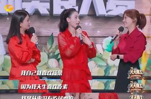 张柏芝说自己从不吃肉却被啪啪打脸,她真的是撒谎精吗?