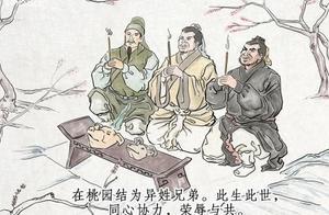 三国之中,如果没有了刘备的蜀国,也就谈不了三国