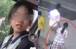 找到了!杭州14岁失联女孩在武汉被找到 已与家人见面