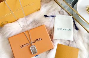 Louis Vuitton 路易威登 lv盾牌项链情侣款,设计独特 复古前卫