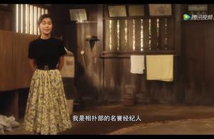 电影《五个相扑的少年》: 热爱相扑的也可以是女人