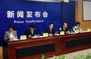 """陕西省专项整治""""不合理低价游""""8家旅行社被通报"""