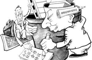 原黑龙江省哈尔滨市道外区人大常委会原副主任王松阳案剖析