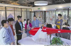 """郫都区联合成都工业学院打造电子信息产业教育培训型众创空间""""成工新邨众创空间""""启用"""