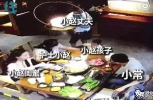 什么仇什么怨?!男子端起火锅就泼人…只因妻子跟男同学吃了个饭?