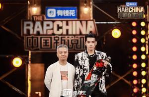 """《中国新说唱》2019首播发布会变表彰大会再秀""""神操作"""""""