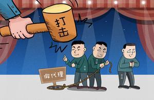 抓获57人!上海警方铲除一冒充抖音代理商诈骗团伙