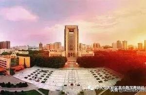 陕西省城乡建设学校怎么样