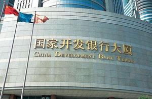 陈元:贸易全球化背景下的中国开发性金融实践和理论