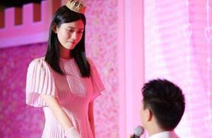 奚梦瑶被求婚,疑似怀孕进入豪门之争,那么未婚先孕会幸福吗?