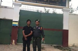 胆敢侮辱国王和洪森总理!柬埔寨柴桢省一男子被捕