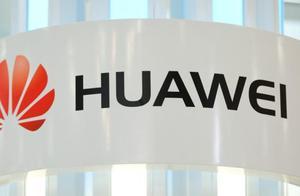 早资讯:华为浴霸新机入网,赞爆;苹果新耳机功能大升级,真贵