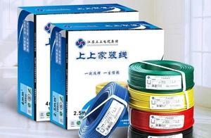 质量口碑极佳的十大电线电缆品牌推荐、产品规格介绍