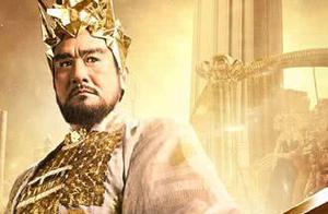 史上被黑的最惨的帝王,被硬生生的黑了三千年!他真的是昏君吗?