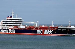 伊朗再出手!1个小时内扣押两艘英国油轮,英国警告后果很严重
