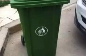 妻子管太严,男子偷垃圾桶赚零花钱!网友:宁愿犯罪都不敢得罪老婆