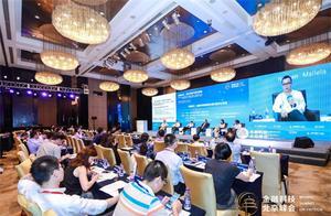 合众e贷受邀出席第四届全球金融科技峰会 借力金融科技推动数字化发展