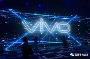 在劫难逃!vivo被诉专利侵权,提无效反击落败,大概率要赔钱了