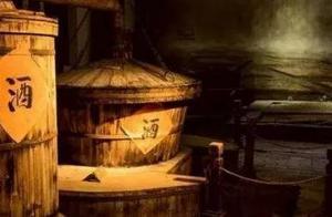 中国酒文化是什么时候产生的