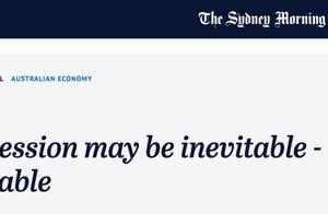 澳洲又传来噩耗!零售巨头大批撤离,倒闭裁员!市场一片哀嚎