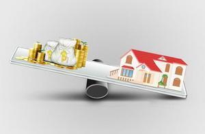 商业贷款与公积金贷相比利息相差多少