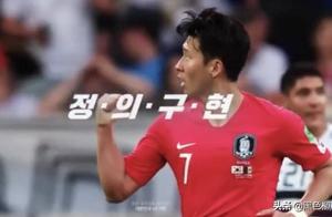 继侮辱熊猫杯后,韩国足球又惹大争议:足协官方带头嘲讽伊朗