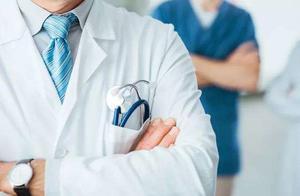 荔枝时评:医生举报自己拿回扣,医药不分扭曲医生天职