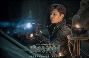 演员侯明昊:实力造就关注热度,认真塑造每个角色