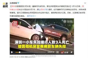 """网传""""马尾江滨大道一轿车醉驾逆行致大量行人伤亡""""系谣言"""