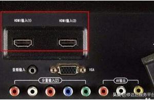 电视出现三无故障指示灯亮的维修方法