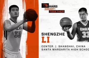 中国篮坛又出天才中锋,身高2米10是姚明师弟,下赛季征战NCAA