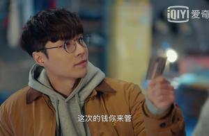 """《黄金瞳》王栎鑫被称""""猪队友"""",张艺兴却宠他胜过女主"""