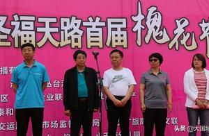 中原邯郸:影视艺术家用红色基因助力涉县文旅产业