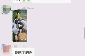 河池一男子下河游泳不幸溺亡,网传视频有真有假