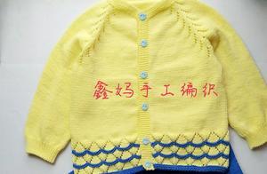 男女宝宝都适合穿的配色小开衫详细织法