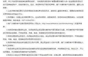 云南有正规的小额贷款吗