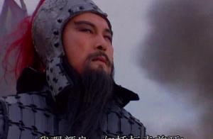 """在汉末三国的历史上,""""武圣""""关羽的军事水平到底有多高?"""