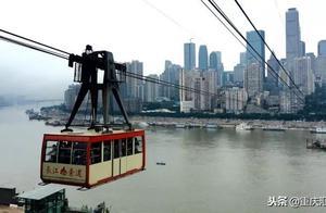 """重庆这些魔幻的交通方式是我们""""8D""""城市的特色"""