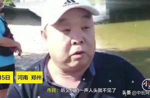 """�州一男子河中游泳疑遭�w速摩托艇""""爆�^""""身亡"""