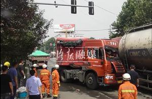 惊险!伊川发生六车相撞事故