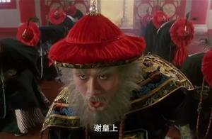 王晶对金庸《鹿鼎记》的无厘头改编,有哪些经典之处?