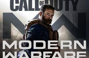 新《使命召唤:现代战争》可能比想象得更出色