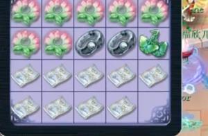 梦幻西游玩家再来半车100灵饰 这运气着实让人羡慕