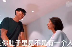 网友偶遇张晋带蔡少芬回老家,蔡少芬孕肚明显