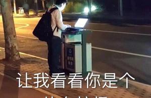 听说,上海人最近一门心思统统扑在垃圾上,昆明人估计也快了吧......