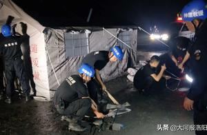 四川省宜宾市长宁县地震已造成13人遇难199人受伤142832人受灾