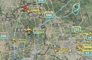 南航一A380客机北京降落时遭冰雹风挡现裂痕 已平安降落无人受伤