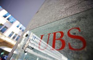 瑞银辱华升级:骂中国猪导致通胀,背地里收割华人富豪家族办公室