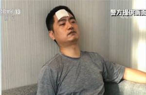 累瘫!10天打掉8个诈骗组织 他的头却狠狠地撞在墙上